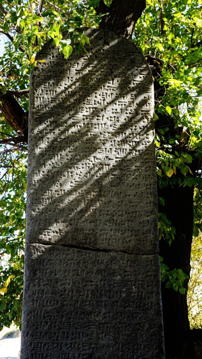 cuneiform-1781019_1920